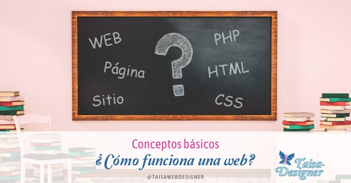 Qué es una página web, cómo funciona y cómo utilizarla