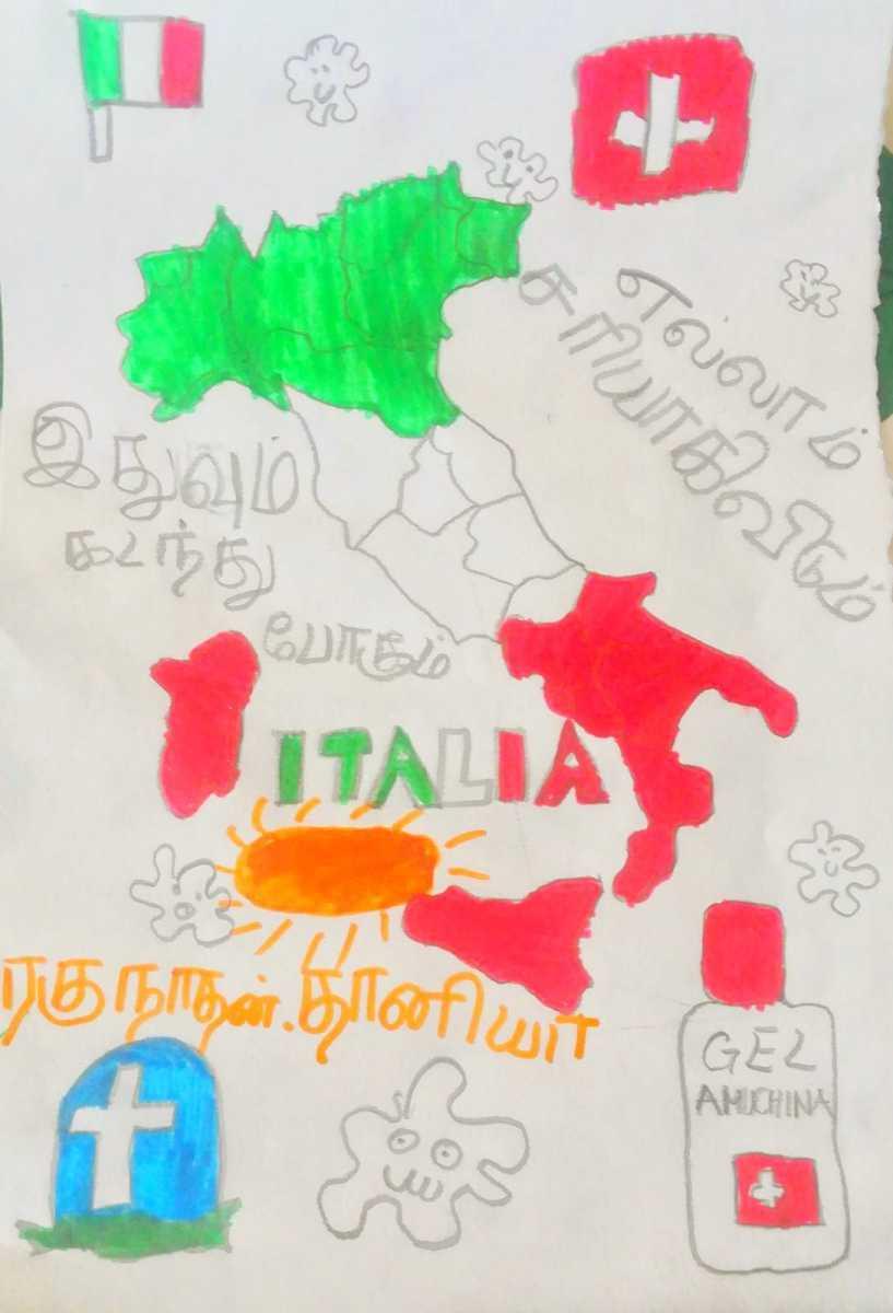 202004031340-Thaaniya-Reggio-Emilia