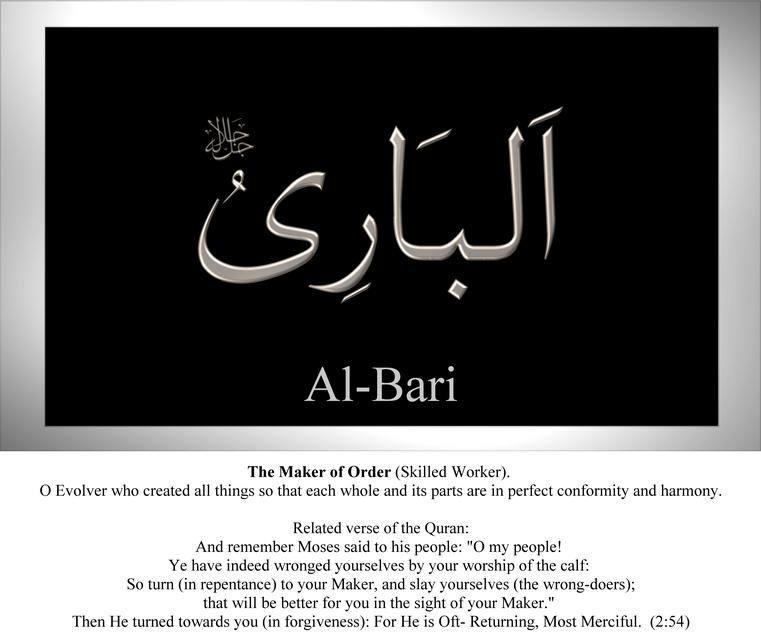 012-al-bari