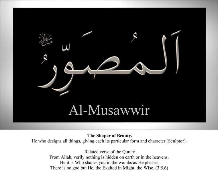 013-al-musawwir