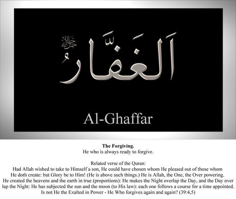 014-al-ghaffar