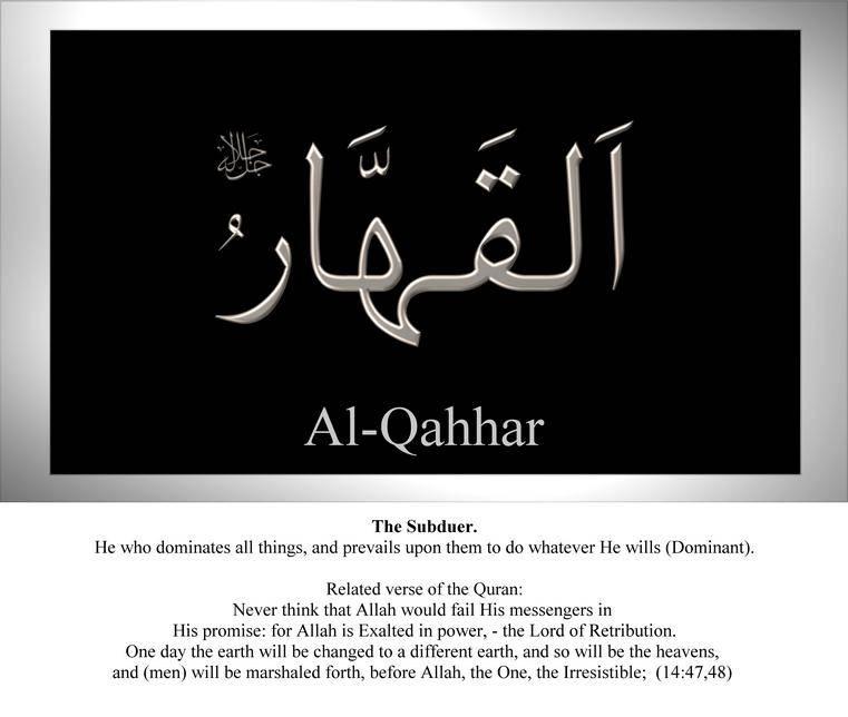 015-al-qahhar