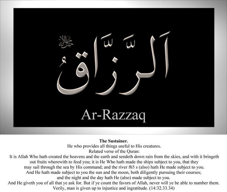 017-ar-razzaq