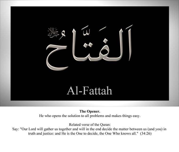 018-al-fattah