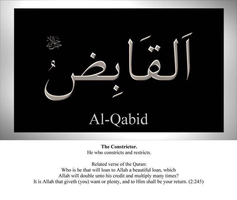 020-al-kabid
