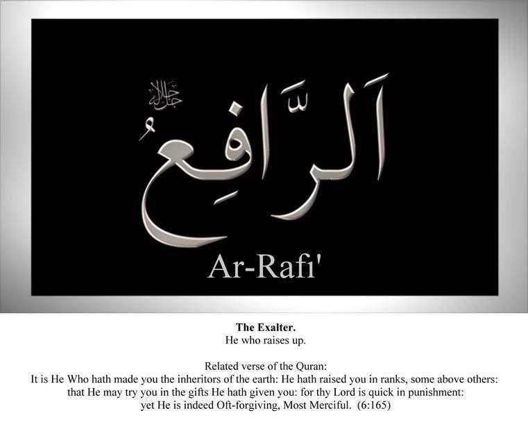 023-ar-rafi