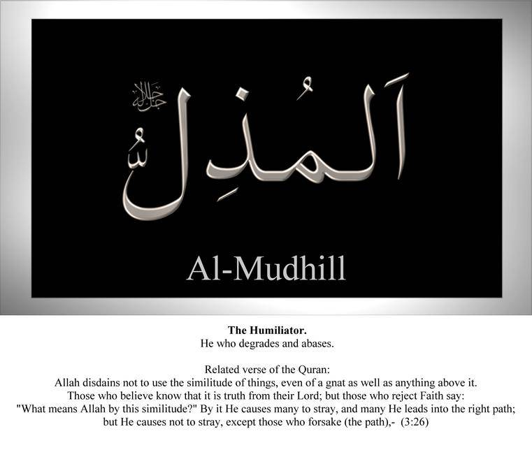 025-al-mudhill