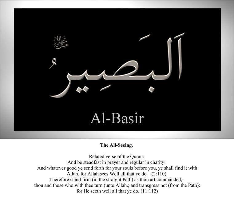 027-al-basir
