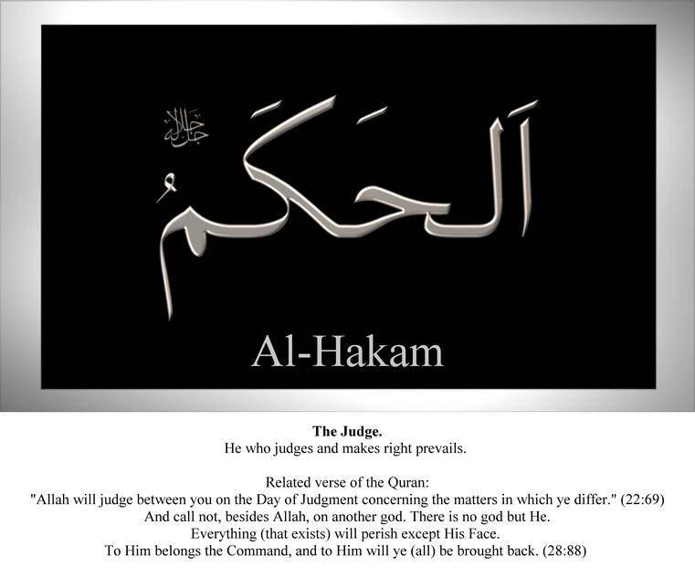 028-al-hakam