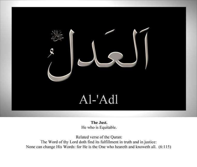 029-al-adl