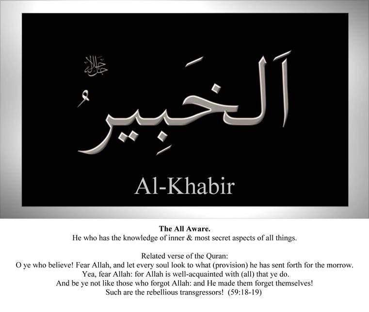031-al-khabir