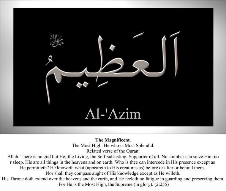 033-al-azim