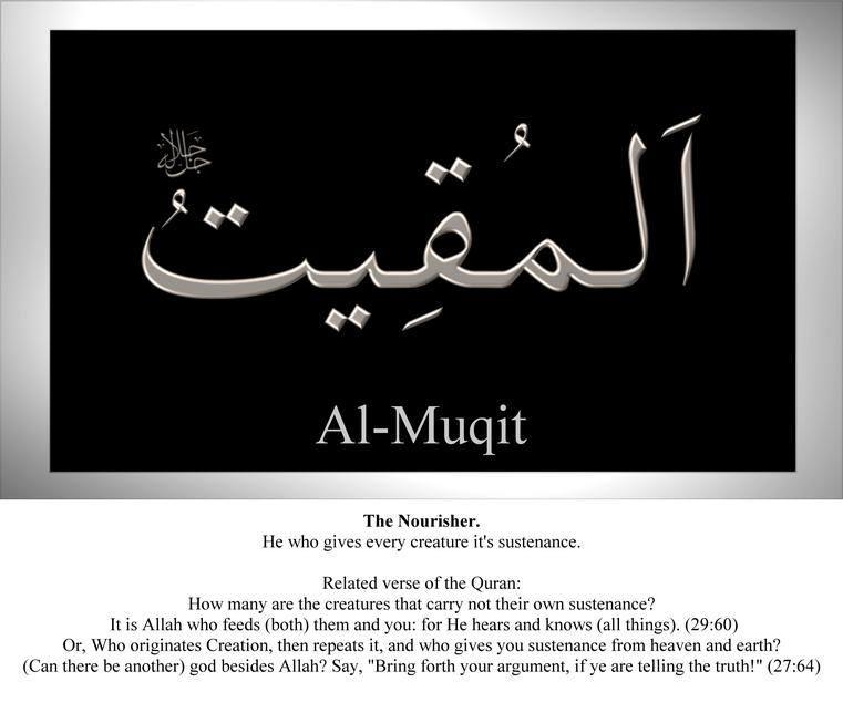 039-al-muqit