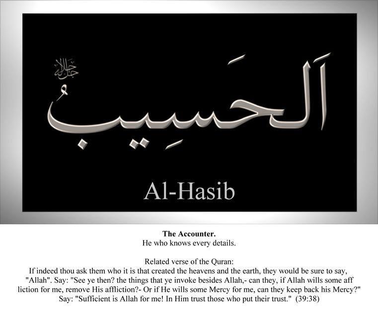 040-al-hasib