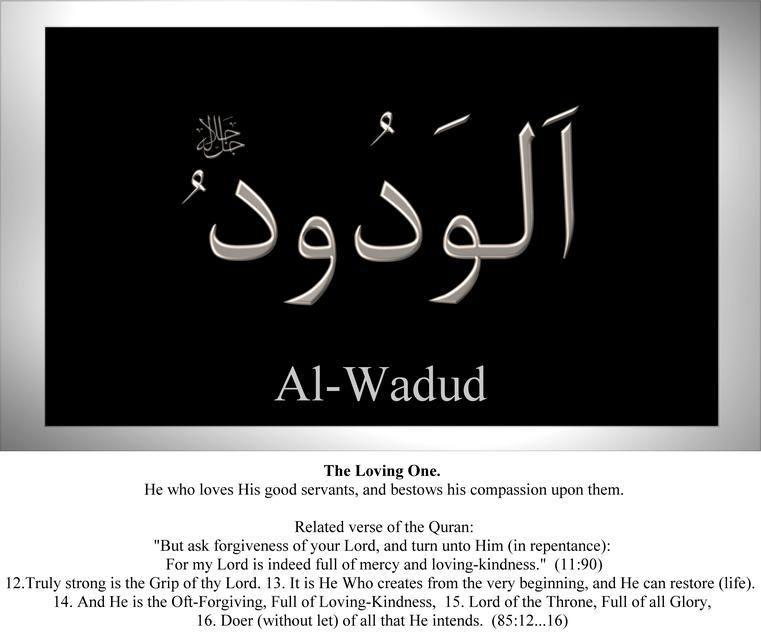 047-al-wadud