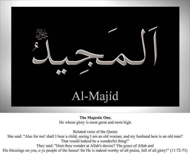 048-al-majid