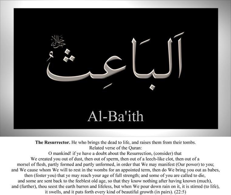 049-al-ba-ith
