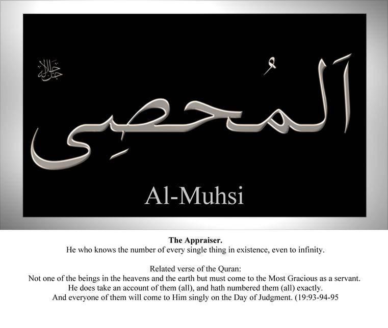 057-al-muhsi