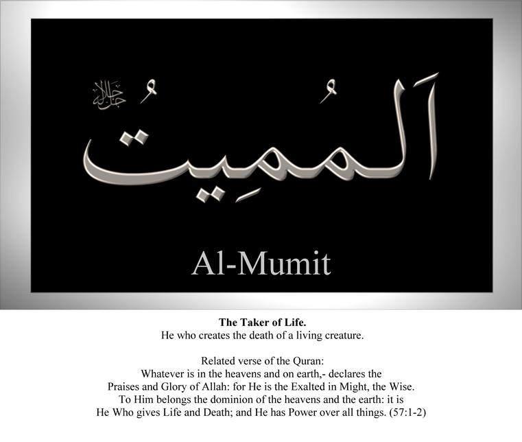 061-al-mumit