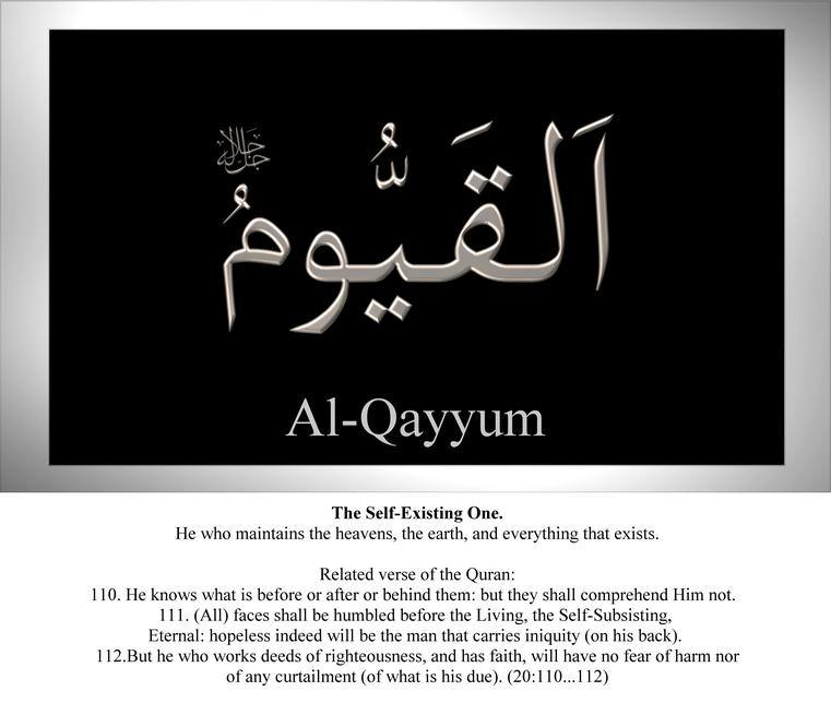 063-al-qayyum