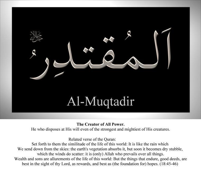 070-al-muqtadir