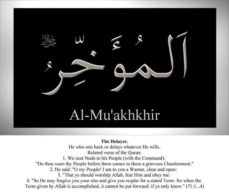072-al-mu-akhkhir