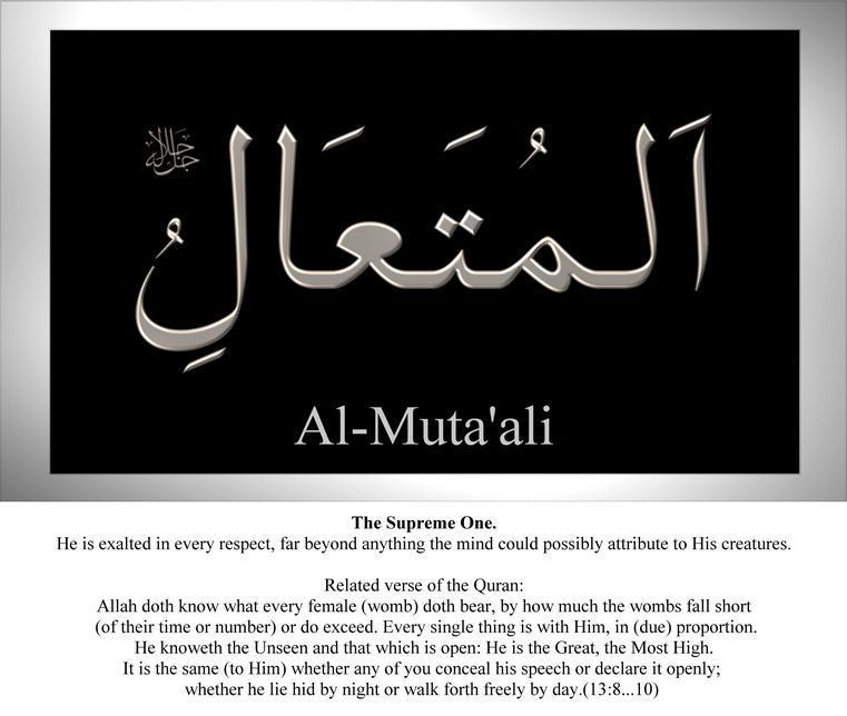 078-al-muta-ali