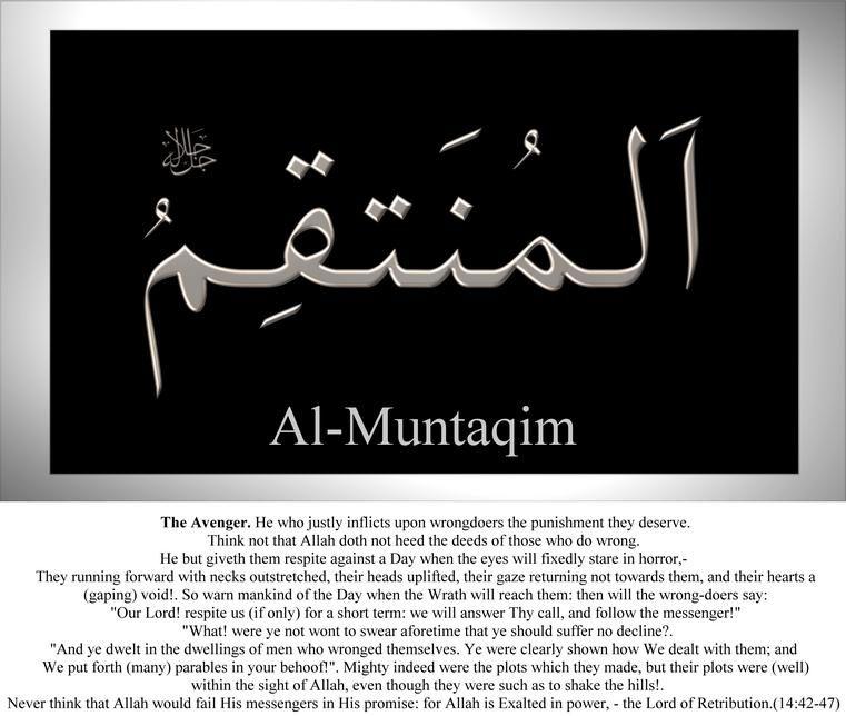 081-al-muntaqim