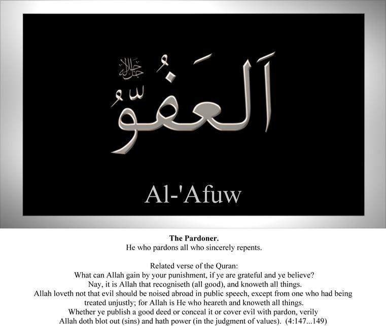 082-al-afuw