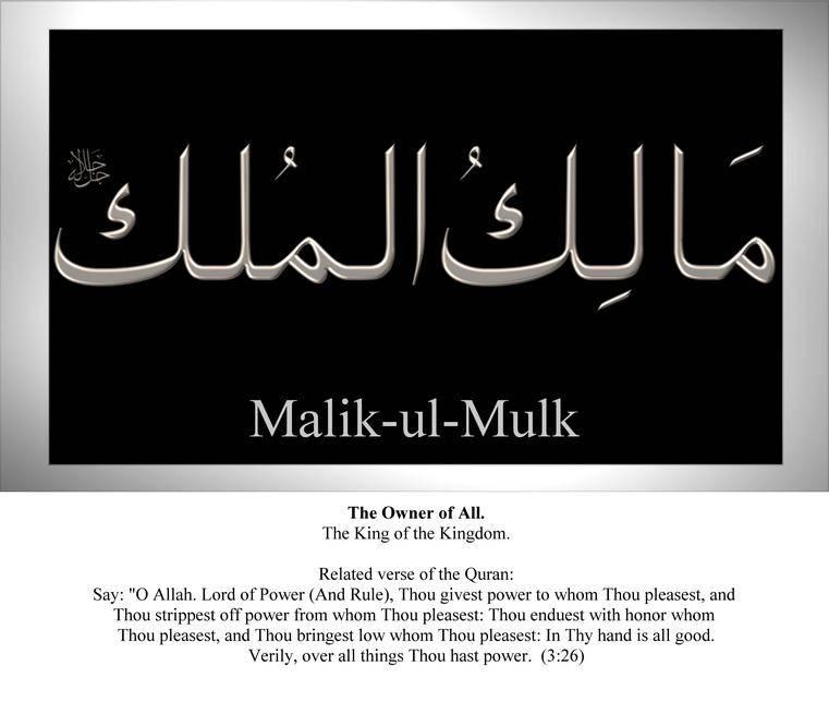 084-malik-ul-mulk