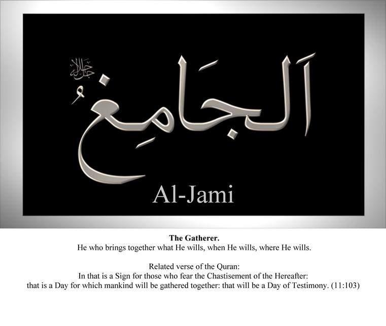 087-al-jami