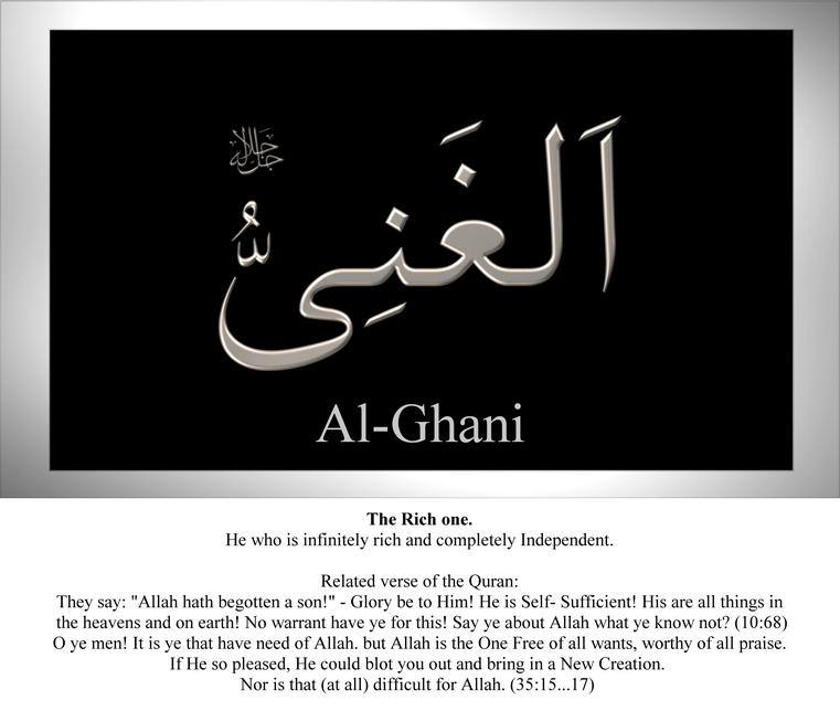 088-al-ghani
