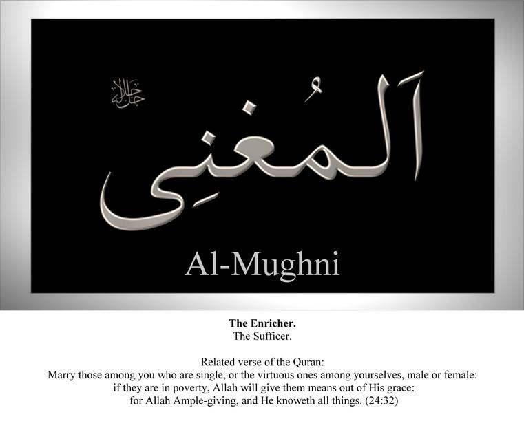 089-al-mughni