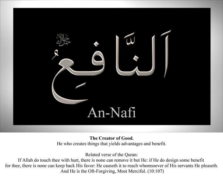 092-an-nafi