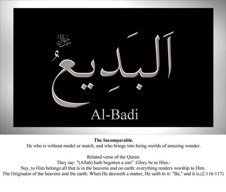 095-al-badi