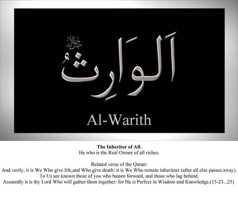 097-al-warith