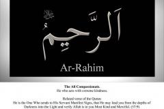 002-ar-rahim