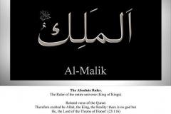 003-al-malik