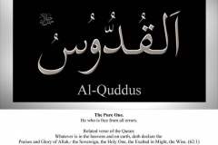 004-al-quddus