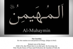 007-al-muhaymin