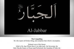 009-al-jabbar