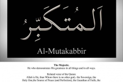 010-al-mutakabbir