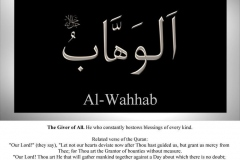016-al-wahhab
