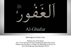 034-al-ghafur