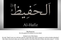 038-al-hafiz
