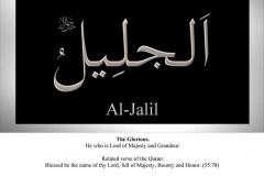 041-al-jalil