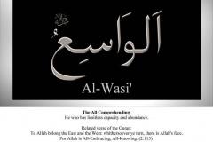 045-al-wasi