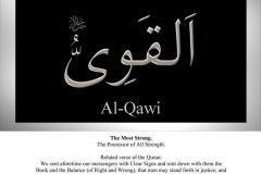 053-al-qawi