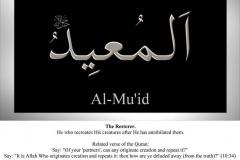 059-al-muid