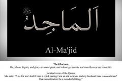 065-al-ma-jid